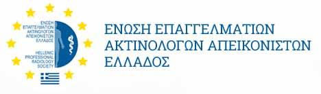 enosiaktinologon.gr